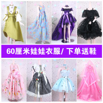 Doll / accessories 4, 5, 6, 7, 8, 9, 10, 11, 12, 13, 14, 14 and above parts Other / other China 60cm baby clothes / free sneakers currency skirt Fashion cloth
