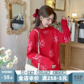 Women's large Spring 2021 Red snowflake JH S M L XL 2XL 3XL 4XL sweater singleton  Sweet Self cultivation moderate Socket Short sleeve shape Crew neck puff sleeve 12-30C5400HXH-XX Apricot blossom love 18-24 years old Short skirt Polyester 42% viscose 40% polyamide 18% Pure e-commerce (online only)