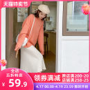 Women's large Spring 2021 Suit JH sweater JH skirt JH S M L XL 2XL 3XL 4XL skirt Two piece set Sweet Self cultivation moderate Socket Short sleeve Solid color V-neck Medium length puff sleeve 12-30C8799-XX Apricot blossom love 18-24 years old Lace stitching longuette Pure e-commerce (online only)