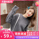 Women's large Spring 2021 Grey JH S M L XL 2XL 3XL 4XL sweater singleton  Sweet Self cultivation moderate Socket Short sleeve Solid color Crew neck puff sleeve 12-30C5402HS-XX Apricot blossom love 18-24 years old Short skirt Pure e-commerce (online only) Irregular skirt college
