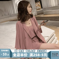 Women's large Spring 2021 Pink three suits [salt and sweet fried street two sets] black three piece set [chubby girl wear] blue three piece set [light ripening women's dress early spring] skirt Three piece set Sweet easy thin Socket Short sleeve Solid color Polo collar Medium length puff sleeve bow