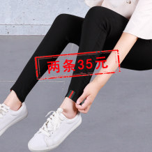 Leggings Autumn of 2018 Two straps for leather label two straps for leather label four pockets two straps for leather label + two straps for leather label SMLXLXXLXXXL routine trousers Z000292 18-24 years old Amy Pure e-commerce (online only)