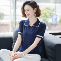 T-shirt M L XL 2XL Summer 2020 Short sleeve Polo collar easy have cash less than that is registered in the accounts routine commute other 96% and above Korean version Thick horizontal stripe Huanjinshan / golden fir Splicing thread hollowing Other 100% Pure e-commerce (online only)