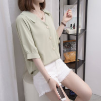 Women's large Summer 2021 Green, rose pink L [recommended 90-120 Jin], XL [120-140 Jin], 2XL [140-160 Jin recommended], 3XL [160-180 Jin recommended], 4XL [180-200 Jin recommended] shirt singleton  commute easy thin Short sleeve Solid color Korean version V-neck routine 25-29 years old