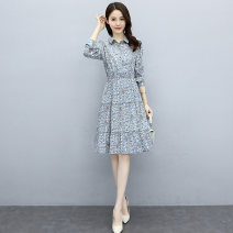 Dress Spring 2021 Yellow flower and blue flower M L XL XXL Mid length dress Long sleeves commute Hood Solid color zipper routine 25-29 years old The color of God Korean version More than 95% polyester fiber Polyester 100% Pure e-commerce (online only)
