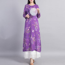 Dress Spring 2021 Purple [without fairy pants] blue [without fairy pants] L XL Mid length dress singleton  Long sleeves commute Crew neck Loose waist Broken flowers Socket A-line skirt Lotus leaf sleeve Others 40-49 years old Type A Beccaccio ethnic style Pocket pin bead printing BKQ784 More than 95%