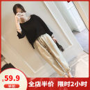 Women's large Autumn of 2018 S M L XL 2XL 3XL 4XL Two piece set Sweet easy moderate Socket Long sleeves Solid color Crew neck routine Three dimensional cutting routine Dieliting 18-24 years old Other polyester 95% 5% Pure e-commerce (online only) college