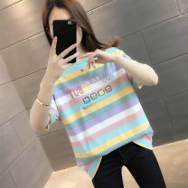 T-shirt 1484 Shui LAN Jian Tiao Shui LAN Jian Tiao Zi Zi Zi Zi 1483 1600 Shui LAN Jian Tiao S M L XL Summer 2021 Short sleeve Crew neck easy Regular routine commute other 96% and above Korean version youth Thick horizontal stripe Sinapine JS13703HT2001975863 Print stitching Other 100%