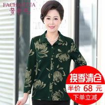 Middle aged and old women's wear Autumn of 2018 Red green L (recommended 80-105 kg) XL (recommended 105-115 kg) XXL (recommended 115-125 kg) XXXXL (recommended 125-135 kg) XXXXL (recommended 135-150 kg) XXXXL (recommended 150-165 kg) Intellectuality shirt easy singleton  Flower and bird pattern