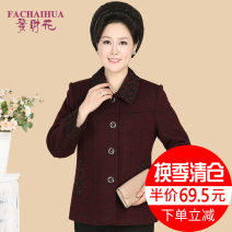 Middle aged and old women's wear Winter 2016 gules L (85-102 kg) XL (102-112 kg) XXL (112-125 kg) 3XL (125-135 kg) 4XL (135-145 kg) fashion woolen coat easy singleton  Solid color Over 60 years old Cardigan moderate Polo collar routine routine FCH-AA2320 Fachaihua / facaihua pocket polyester