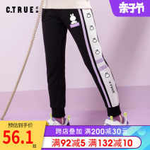 trousers First touch female 110cm 120cm 130cm 140cm 150cm 160cm spring trousers motion There are models in the real shooting Sports pants Leather belt middle-waisted cotton Don't open the crotch Cotton 100% other Spring 2021 Chinese Mainland Shandong Province Qingdao