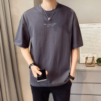 T-shirt Youth fashion Tx015 gray tx015 brown tx015 black tx015 white thin M L XL 2XL First tone Short sleeve Crew neck easy Other leisure summer TX015-1 Cotton 100% routine tide Summer 2021 cotton No iron treatment Pure e-commerce (online only) More than 95%