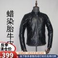 leather clothing Ayefifo / night flying bat Youth fashion M,L,XL,2XL,3XL have cash less than that is registered in the accounts Leather clothes stand collar Slim fit zipper spring leisure time youth top layer leather Youthful vigor Straight hem Side seam pocket Multiple pockets