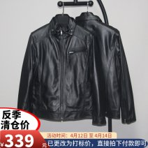 leather clothing Ayefifo / night flying bat Youth fashion Picture color M. L, XL, 2XL, 3XL, 4XL (recommended 185-200kg, 5XL (recommended 200-220kg) have cash less than that is registered in the accounts Leather clothes stand collar Slim fit zipper spring leisure time youth Sheepskin Youthful vigor