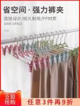 Pants rack Light pink - [linked model], light green - [linked model], light blue - [linked model], mixed color - [linked model] Five, 10, 20 Organize / store DD988647 Other no Balcony / courtyard public Japanese  Macarone