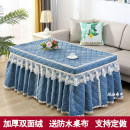 Microwave oven cover / microwave oven cover / microwave oven dust cover European style Yuanyuan cloth art cloth