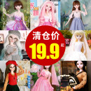 Doll / accessories Over 14 years old parts Love of children China Only clothes without dolls, clothes + wigs (excluding dolls) Over 14 years old clothes cloth other Yes Fashion clothes