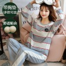 Pajamas / housewear set female Other / other cotton Long sleeves autumn routine Crew neck trousers Socket 2 pieces rubber string More than 95% pure cotton 200g