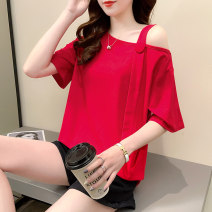 T-shirt 630 red 630 white 630 black M L XL XXL Summer 2021 Short sleeve One word collar easy Regular routine commute cotton 96% and above 18-24 years old Korean version youth Solid color Kazhili KZL-MQ-6535-630 Stitching buttons Cotton 100% Pure e-commerce (online only)