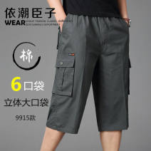 Casual pants Yichao minister other Khaki 815, light grey 815, army grey 818, black 818, light grey 818, khaki with blue, khaki with black, army green with khaki, army green with gray, army green with black, army green with blue, grey with blue, grey with khaki, grey with black, black with blue