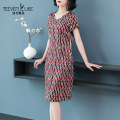 Dress Summer 2020 gules L/165 XL/170 2XL/175 XXXL/180 XXXXL/185 XXXXXL/190 Mid length dress singleton  Short sleeve commute V-neck middle-waisted other other routine Others 30-34 years old Type H Stephen Lugar Korean version printing 91% (inclusive) - 95% (inclusive) Silk and satin silk