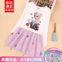 Dress female Other / other 110cm (recommended height 100cm), 120cm (recommended height 110cm), 130cm (recommended height 120cm), 140cm (recommended height 130cm), 150cm (recommended height 140cm) Cotton 95% polyurethane elastic fiber (spandex) 5% spring and autumn princess Long sleeves cotton Class B