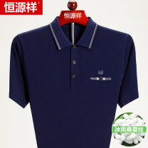 T-shirt Business gentleman 9827 topaz, 9827 red, 9827 blue, 9827 green, 9827 black, 9839 jujube, 9839 topaz, 9839 green, 9839 medium gray thin hyz  Short sleeve Lapel easy daily summer HKL-9885-41 Mulberry silk 100% middle age routine Business Casual 2021 Solid color Embroidered logo mulberry silk