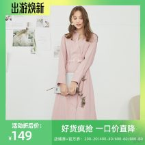 Dress Spring 2020 Pink 155/80A/XS,160/84A/S,165/88A/M,170/92A/L Mid length dress singleton  Long sleeves commute stand collar High waist Solid color Socket routine Others 25-29 years old Type A one more lady Strap, button A1VA9101A04 cotton
