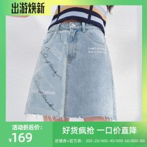 skirt Summer 2021 155/62A/XS,160/66A/S,165/70A/M,170/74A/L Denim blue Short skirt Versatile High waist A-line skirt Solid color Type A 25-29 years old A1RAA206A31 one more