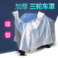 Rain cover / backpack accessories China Other / other For men and women Rain cover Spring of 2018