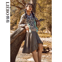 skirt Summer 2020 S M L Color Middle-skirt commute Natural waist lattice Type A 25-29 years old 73193TM52002 91% (inclusive) - 95% (inclusive) other cut silk into pieces for writing letters polyester fiber Lotus leaf edge Britain Polyester 95% polyurethane elastic fiber (spandex) 5%