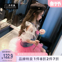 Dress Pink female QMD / chimedi 110cm 120cm 130cm 140cm 150cm 160cm Other 100% spring and autumn Korean version Strapless skirt other other Splicing style Class B Spring 2020 Chinese Mainland