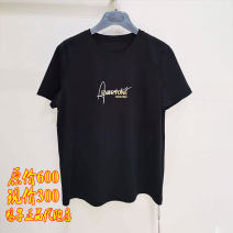 T-shirt Black, white 2 = s, 3 = m, 4 = L, 5 = XL Summer 2021 Short sleeve Crew neck Straight cylinder Regular routine commute cotton 31% (inclusive) - 50% (inclusive) classic Brother amashi