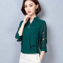 Lace / Chiffon Spring of 2019 S,M,L,XL,2XL,3XL,4XL three quarter sleeve commute Socket singleton  easy Super short V-neck 30-34 years old Other / other 3302# Korean version