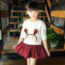 Dress female Other / other Cotton 100% 12 months, 18 months, 2 years old, 3 years old, 4 years old, 5 years old, 6 years old, 7 years old, 8 years old, 9 years old, 10 years old, 11 years old, 12 years old, 13 years old, 14 years old