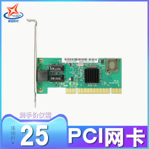 network card Gigabit Ethernet 1000Mbps wired Huihong times brand new HHT-1000M(PCI) PCI Three bags of shop PCI gigabit card PCI gigabit card pci-e gigabit card pci-e gigabit card Beijing huihong times technology co. LTD