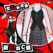 Cosplay women's wear suit goods in stock Over 14 years old comic S,M,L,XL All over the world Japan Megami Ibunroku Persona Megami Ibunroku Persona