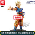 Others Over 14 years old Pre sale [pre sale deposit] when the goods arrive at the warehouse, we need to make up the balance of 78 yuan before delivery The whole height is about 20cm Bandai / Wandai Japan Dragon Ball Scenery Sun WuKong thirty-eight thousand seven hundred and forty-seven Monkey King