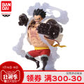 Special zone for pirate king Monkey D Luffy Scenery Over 14 years old goods in stock Stock option 4 Luffy (this transparent piece is loose, please do not mind shooting) The total height is about 14cm Japan Bandai / Wandai Koa four speed Luffy