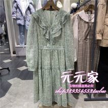 Dress Spring 2021 green 160/84A,165/88A,170/92A longuette singleton  Long sleeves Sweet Crew neck Solid color Socket Irregular skirt routine Others Type A Roem Three dimensional decoration RCOWB2303M 81% (inclusive) - 90% (inclusive) Chiffon nylon