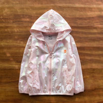 Plain coat Other / other female Green, pink, light blue summer fashion Zipper shirt No model Thin money No detachable cap Solid color other Hood Class B