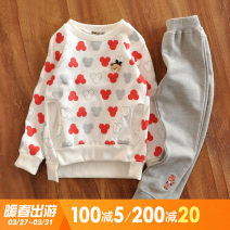 suit Other / other White, pink female spring and autumn college Long sleeve + pants 2 pieces routine No model Socket nothing Cartoon animation children Learning reward