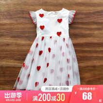 Dress white female Other / other Suitable for height 105-115cm (sign 110), suitable for height 115-125cm (sign 120), suitable for height 125-135cm (sign 130), suitable for height 135-145cm (sign 140), suitable for height 145-150cm (sign 150) Cotton 100% summer princess Short sleeve love Class B