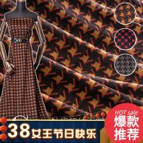 Fabric / fabric / handmade DIY fabric blending Gray 0.1M is one, camel 0.1M is one, red 0.1M is one, [shopping guide 1 piece = 10cm length * 180cm width] Loose shear rice Others jacquard weave clothing Chinese style Chinese Mainland