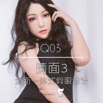 Cos photography / post / make up Others DMS Q03 general makeup version, q03 beauty version, Qixi special makeup