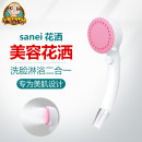 Shower / shower Green pink San Rong PS3062-80XA-LP24