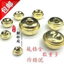 Other DIY accessories Другие аксессуары другое 10-19,99 юаней новый странный