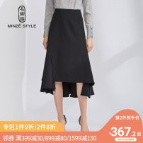 skirt Autumn 2020 M L XL black Mid length dress commute Natural waist skirt Solid color Type A 35-39 years old TN2150015 91% (inclusive) - 95% (inclusive) other Minze style / Mingshi Road polyester fiber Splicing lady Polyester fiber 91.3% polyurethane elastic fiber (spandex) 8.7%