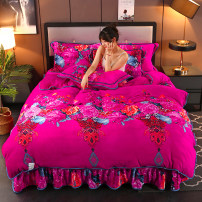 Bedding Set / four piece set / multi piece set Polyester (polyester fiber) other Geometric pattern Cashmere Yunlan Polyester (polyester fiber) 4 pieces Gao Kezhong 1.2m (4 ft) bed, 1.5m (5 ft) bed, 1.8m (6 ft) bed, 2.0m (6.6 ft) bed, 2.2m (7 ft) bed Bed sheet type, bed cover type, bed skirt type