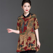 Middle aged and old women's wear Spring 2021, summer 2021 leisure time shirt easy Two piece set Decor 50-59 years old Cardigan thin Crew neck Medium length routine Flying snow and fish Button Silk, others 91% (inclusive) - 95% (inclusive) A button elbow sleeve trousers